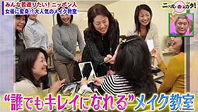テレビ:ニッポンのミカタ